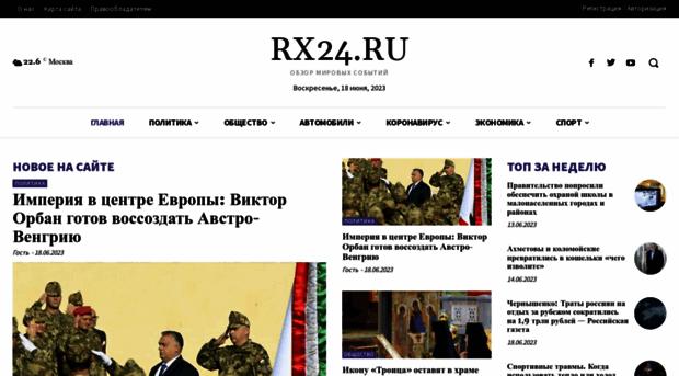nevestaspb.ru