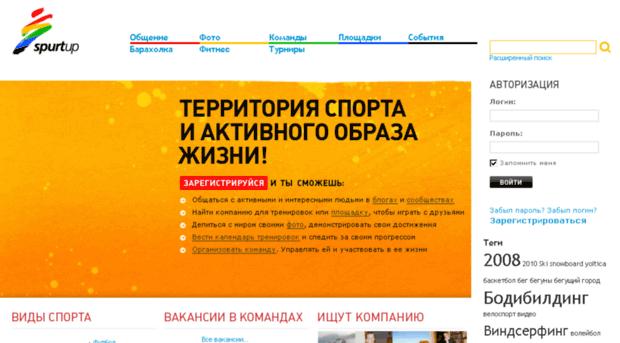 new.spurtup.com