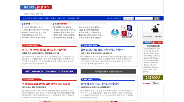 newsjapan.co.kr