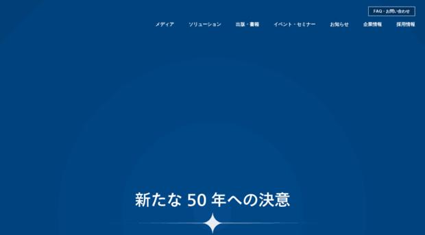 nikkeibp.co.jp