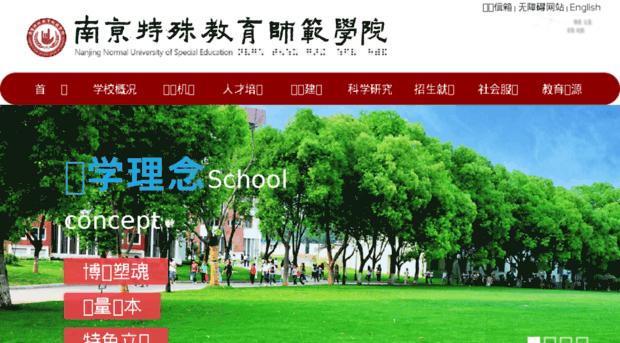 njty.edu.cn