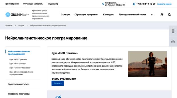 nlpnet.ru
