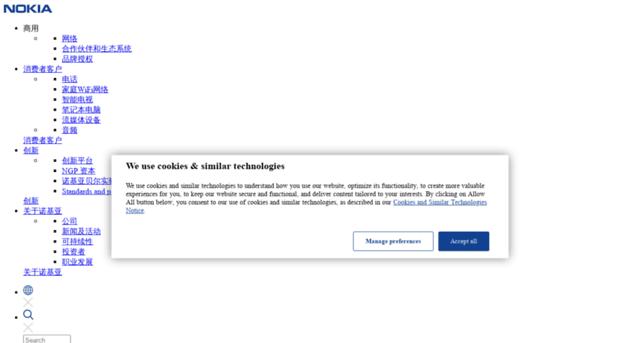 nokia.com.cn