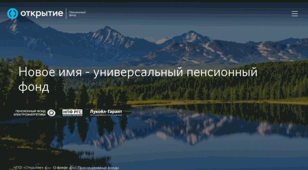 npfe.ru