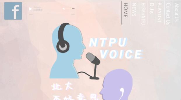 ntpuvoice.com