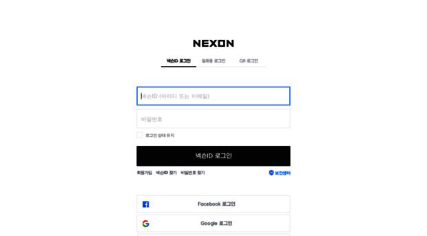 nxlogin.nexon.com