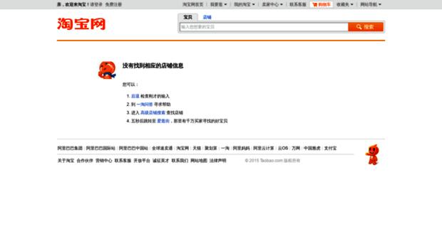 nzk168.taobao.com