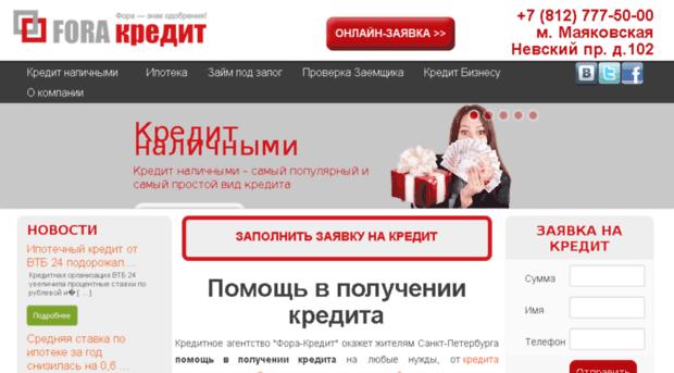Помощь в получении кредита верхнеяркеево