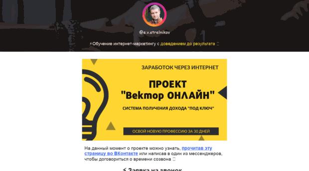 olhb.ru