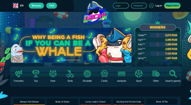 официальный сайт orka88 com казино регистрация
