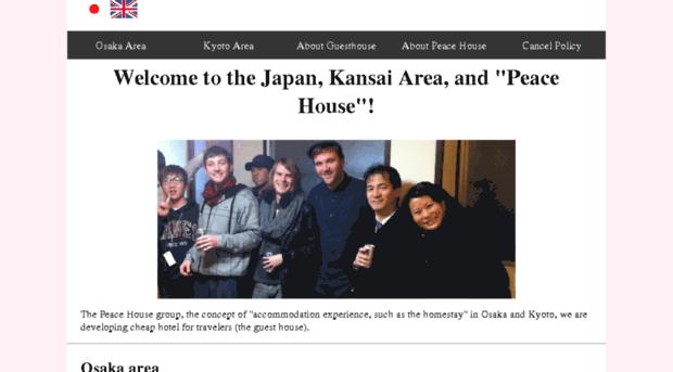 osaka-guest-house.com