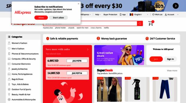 osanbashi.com