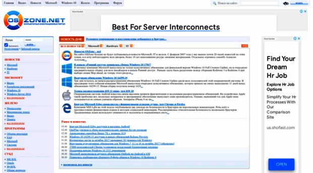 oszone.net