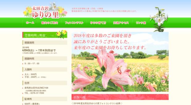 ota-yuri.com