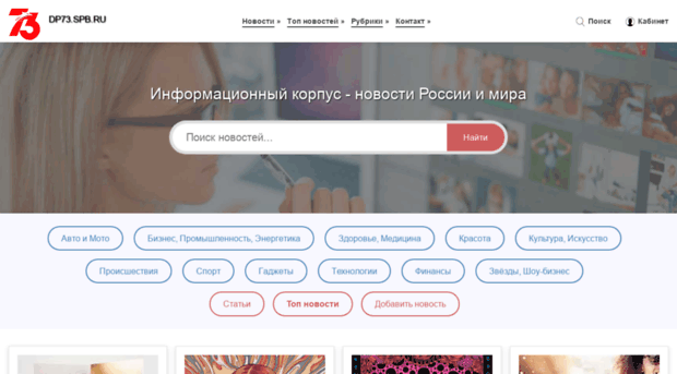 phpbb3.ru