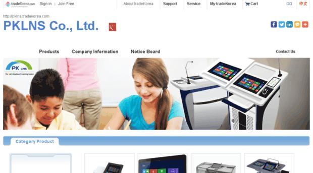pklns.tradekorea.com