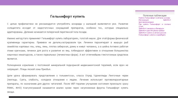plazma-lcd-tv.ru