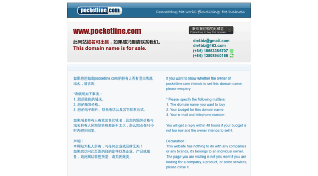 pocketline.com