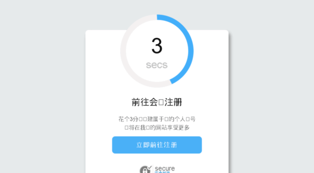 ppwa.net