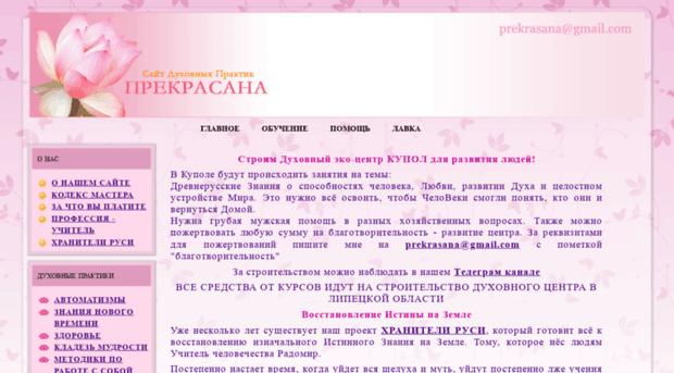 прекрасана сайт лунный календарь ОКТМО, ОКОПФ