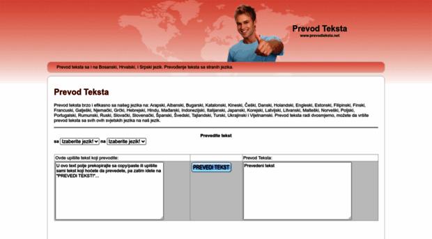 Prevodteksta Net Prevod Teksta Srpski Hrvats Prevod Teksta