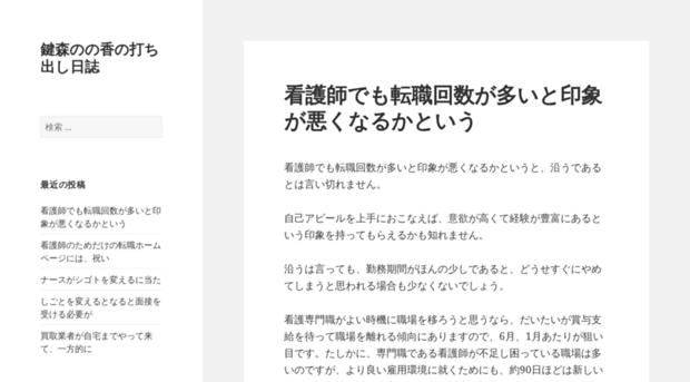 prohoo.jp