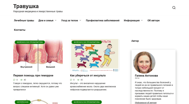 prostochek.ru