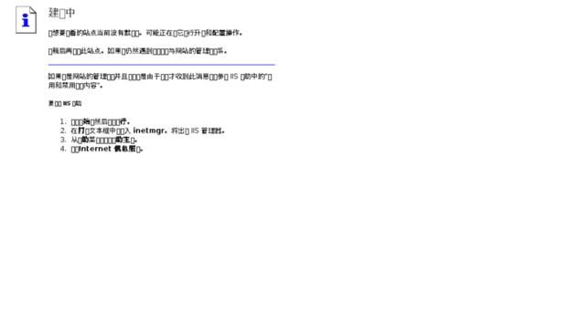 proxytop.net