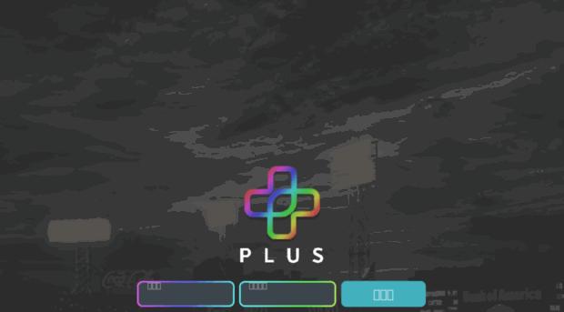 ps-new.com