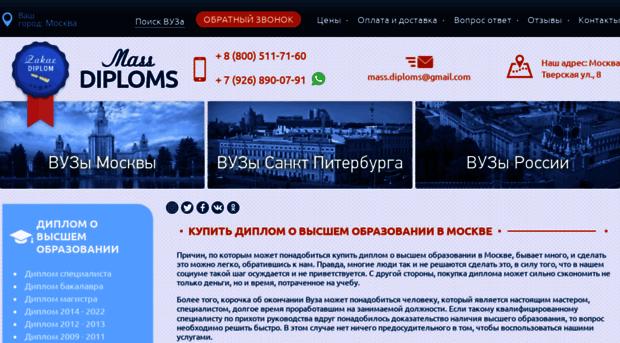 psdsite.ru