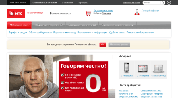 ptcomm.ru