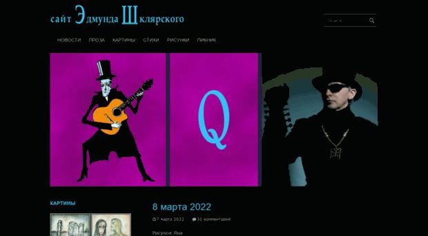 qazimodo.ru