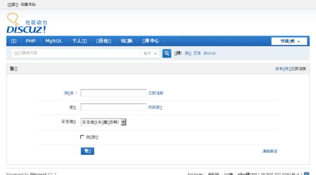 qingyuegu.com