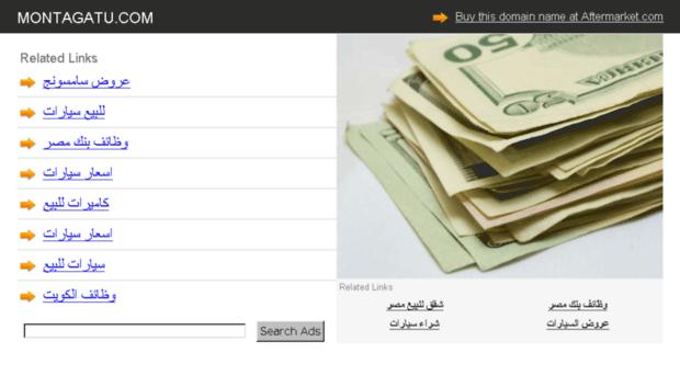 qitegypt.com