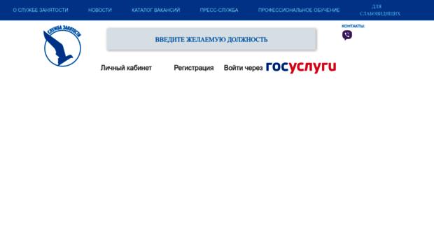 Вакансии. Официальный сайт розничной сети «Магнит» ЗАО «Тандер».