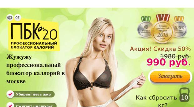 raiova24.ru