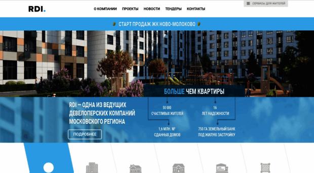 rdi.ru