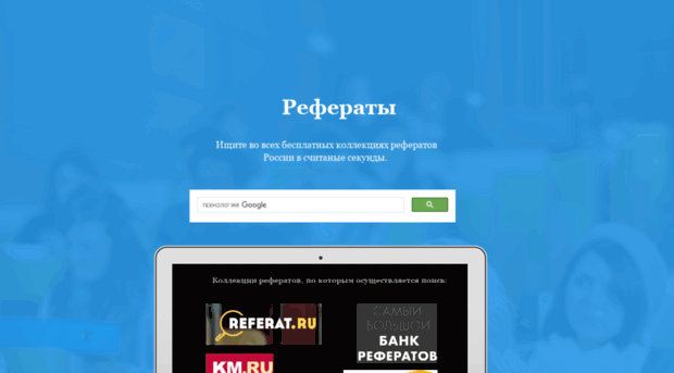 referats.net