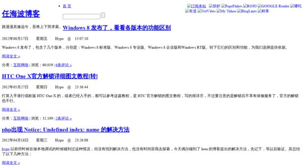 renhaibo.com