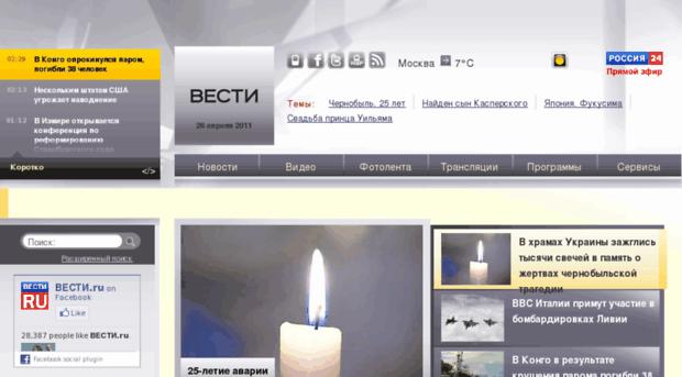 rfn.ru