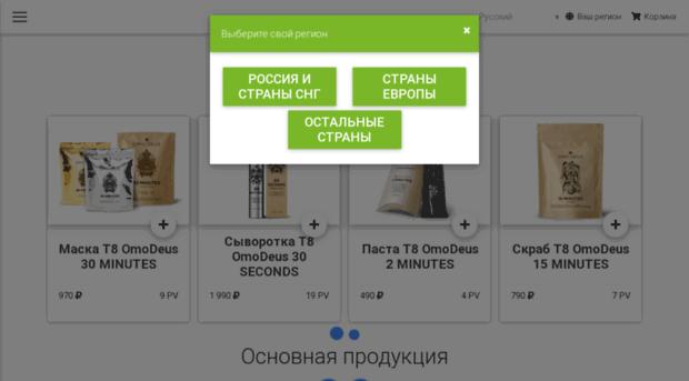 saenko.tayga8.ru