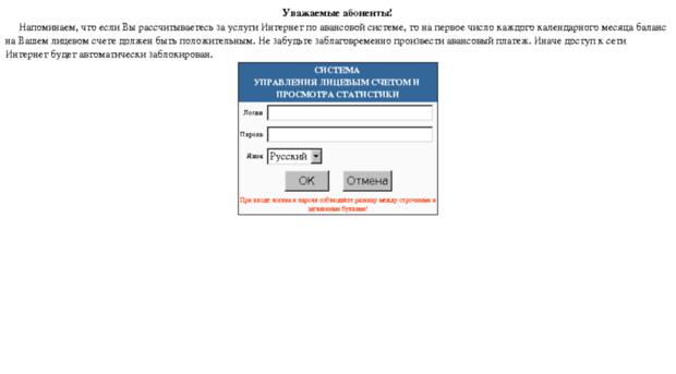 samtel.ru
