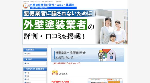 samurai-webshop.com