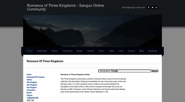 sanguo-online.com