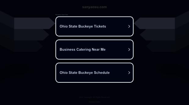 sanyaosu.com