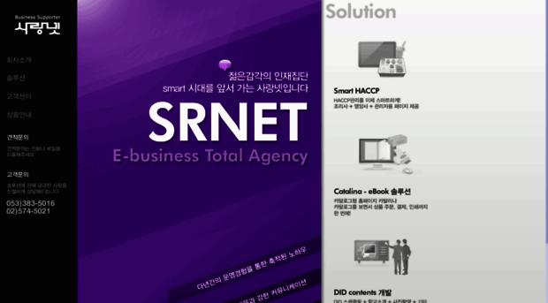 sarang.net