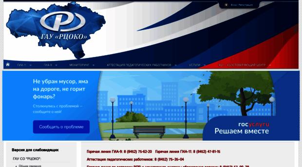 фото проектов гау рцоко официальный сайт автозагрузки