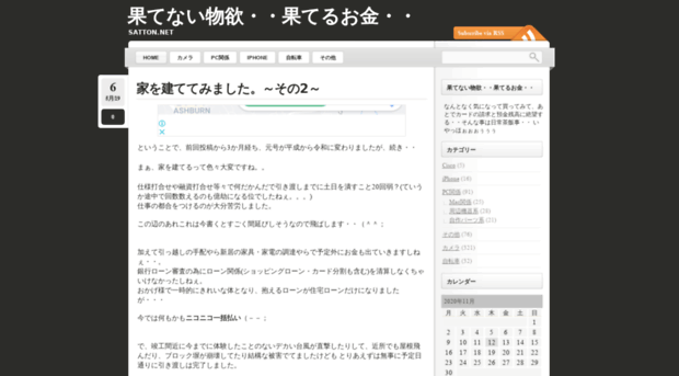 satton.net