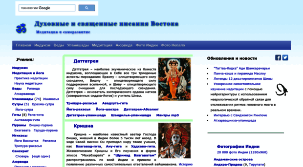 scriptures.ru