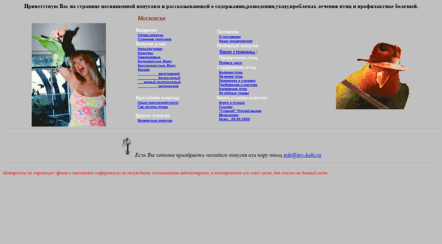 send.webservis.ru